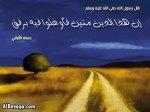 Download Wallpaper Islami Arabic Version