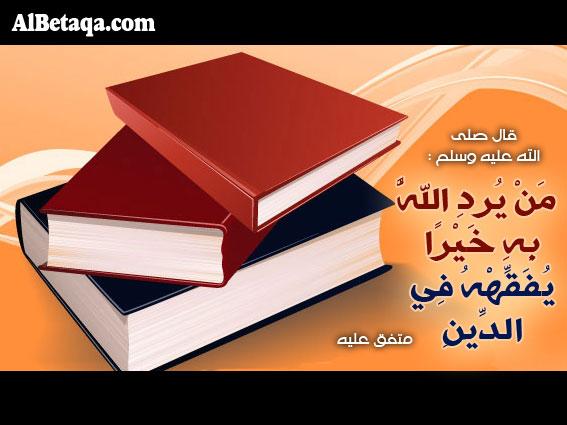aebadat-talab-3elm0030